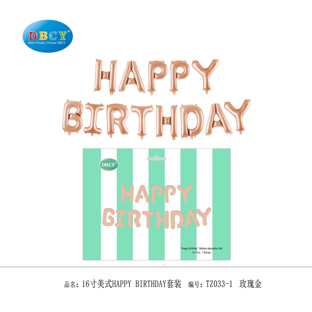 HAPPY BIRTHDAY LETTER SET